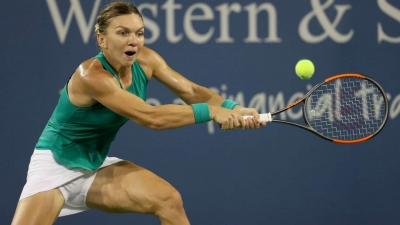 BACK INJURY RULES OUT SIMONA HALEP