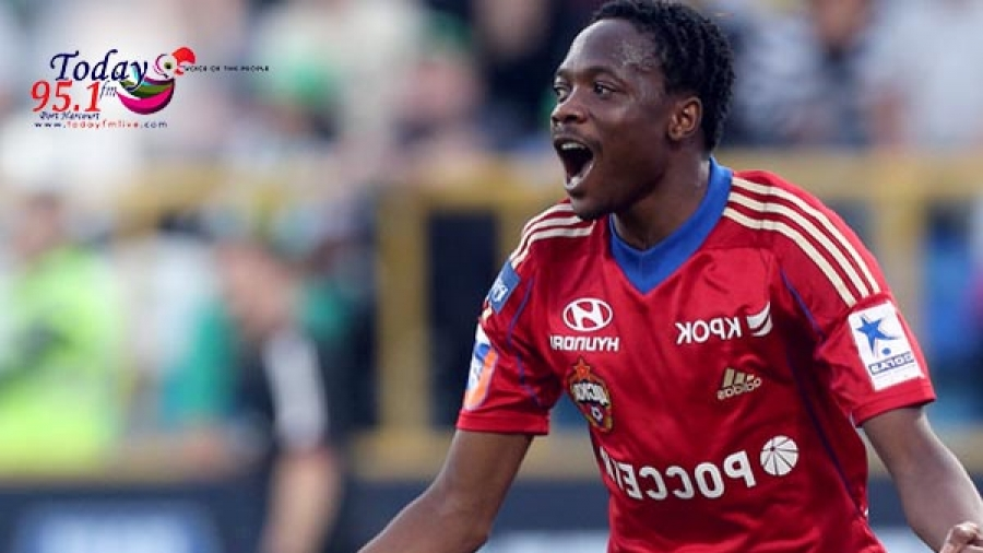 Ahmed Musa leaves for England to Seal Transfer with Leicester United.