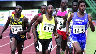 UNIPORT SET TO HOST WAUG GAMES