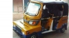 A guy named Kenneth who lives in Calabar but is from Nnewi in Anambra state redesigned this Keke.