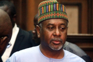 DASUKI TRIAL CONTINUES AS COURT ADJOURNS