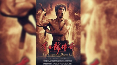 Bruce Lee new Movie suffers criticism