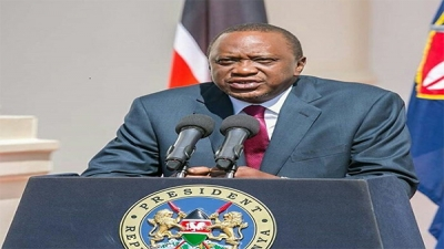 Kenya's Supreme Court blames Electoral Commission for its decision to Presidential Election