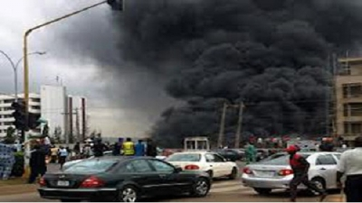 Maiduguri Explosion: 47 persons injured with 10 killed